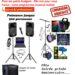 Giga Pack DJ Machine