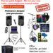Tera Pack DJ Machine